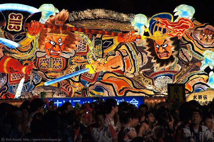 すべての講義 お祭り 有名 : 青森ねぶた祭りへ2011